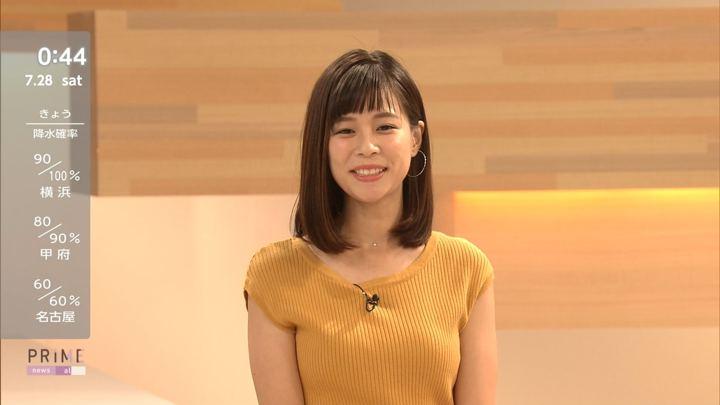 2018年07月27日鈴木唯の画像10枚目