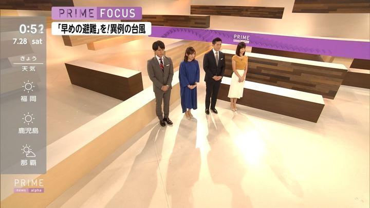 2018年07月27日鈴木唯の画像11枚目