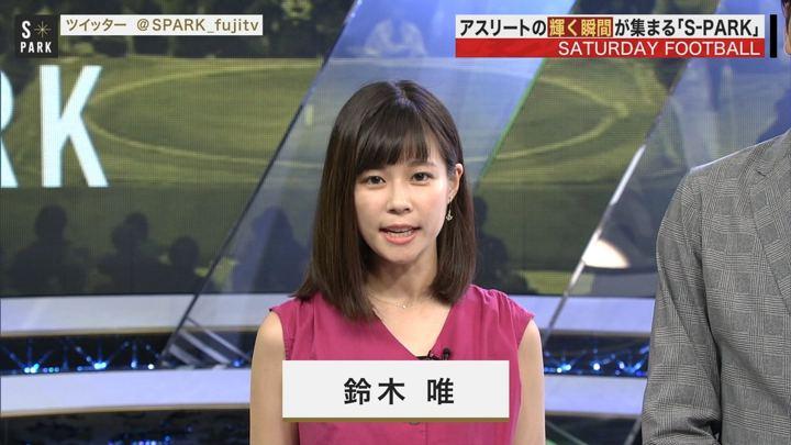 鈴木唯 S-PARK (2018年07月28日放送 11枚)