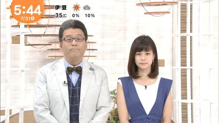2018年07月31日鈴木唯の画像01枚目