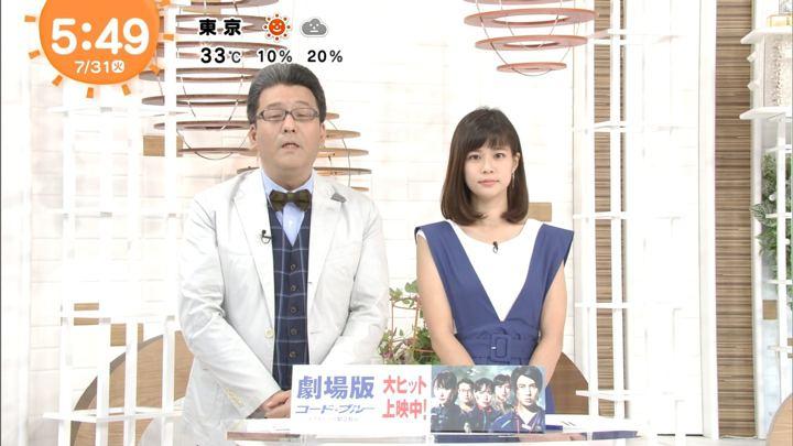 2018年07月31日鈴木唯の画像02枚目
