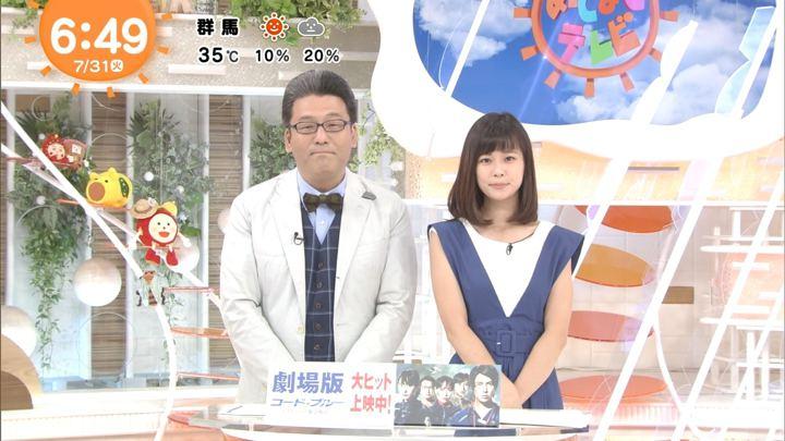 2018年07月31日鈴木唯の画像06枚目