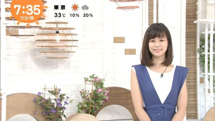 2018年07月31日鈴木唯の画像09枚目