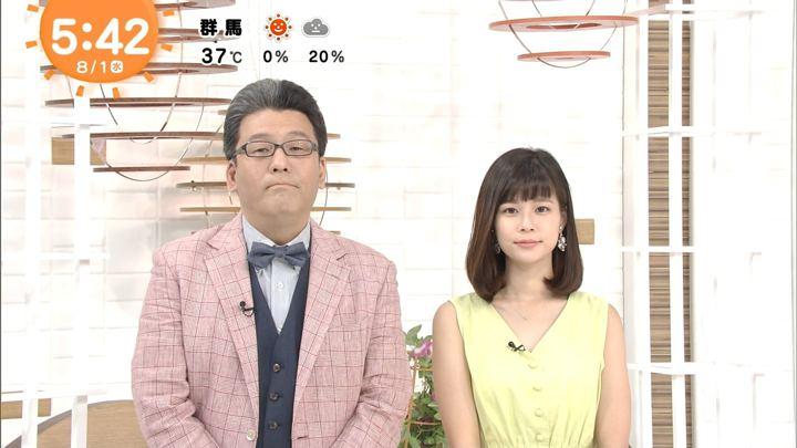 2018年08月01日鈴木唯の画像01枚目
