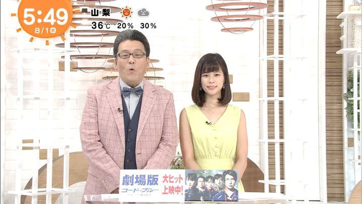 2018年08月01日鈴木唯の画像03枚目