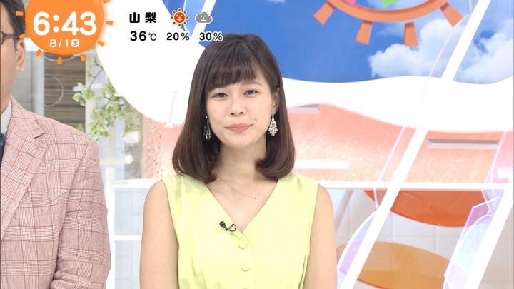 2018年08月01日鈴木唯の画像06枚目
