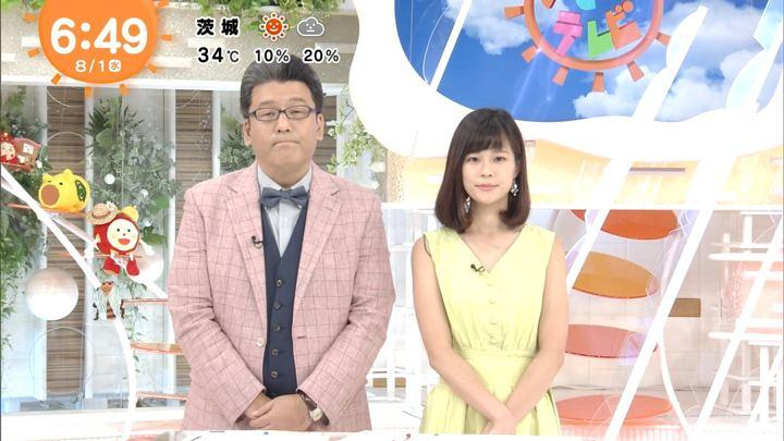 2018年08月01日鈴木唯の画像12枚目