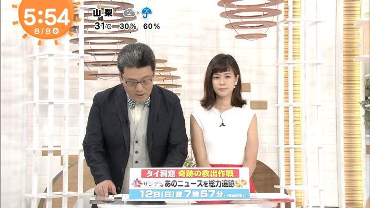 2018年08月08日鈴木唯の画像02枚目