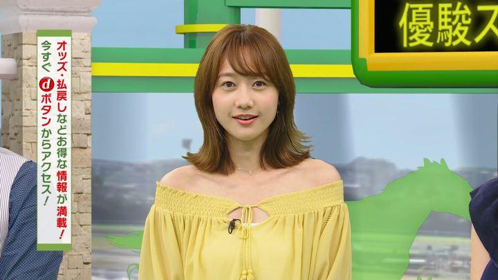 2018年06月09日高田秋の画像03枚目