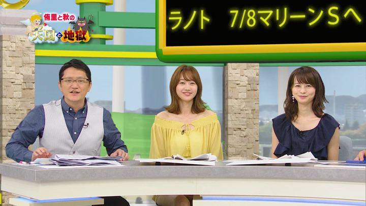2018年06月09日高田秋の画像14枚目