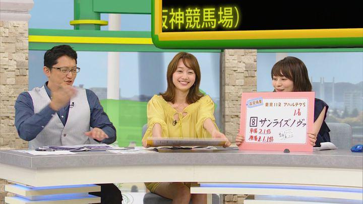 2018年06月09日高田秋の画像23枚目