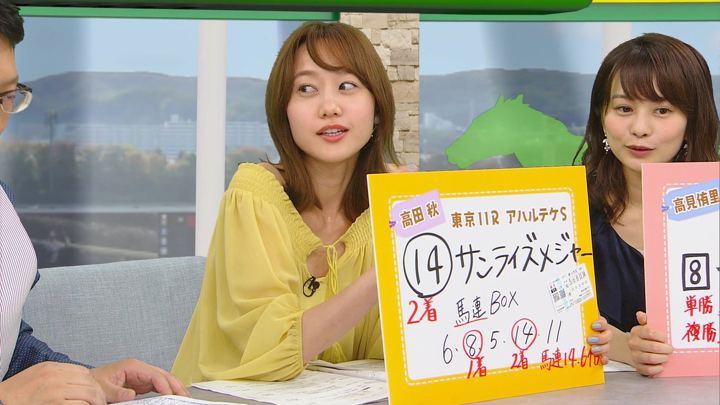 2018年06月09日高田秋の画像24枚目