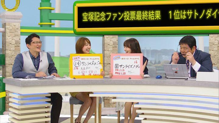 2018年06月09日高田秋の画像25枚目
