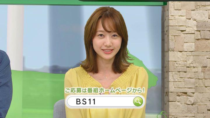 2018年06月09日高田秋の画像32枚目