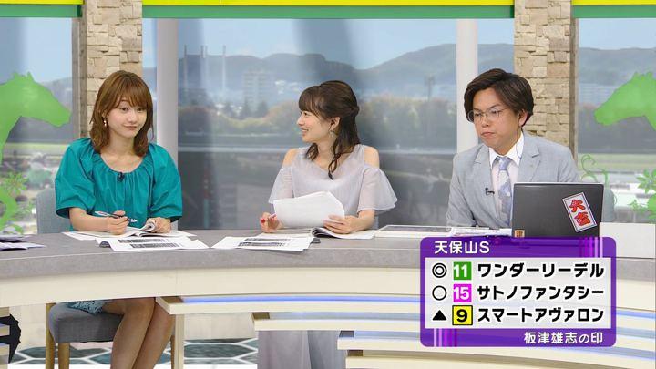 2018年06月16日高田秋の画像09枚目