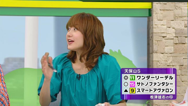 2018年06月16日高田秋の画像11枚目