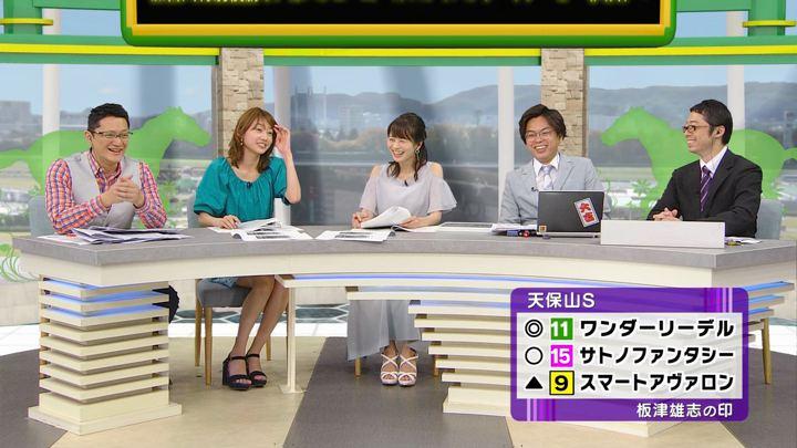 2018年06月16日高田秋の画像13枚目