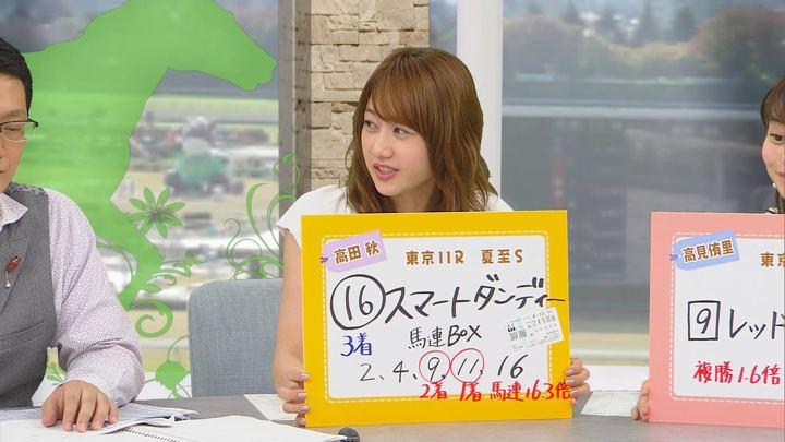 2018年06月23日高田秋の画像19枚目