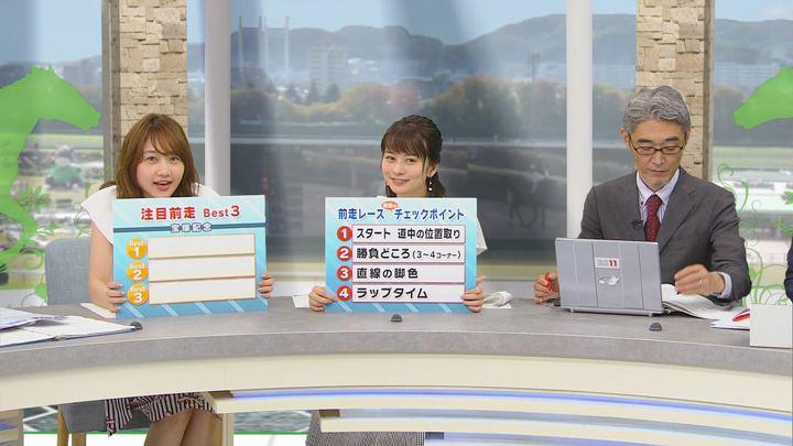 2018年06月23日高田秋の画像23枚目