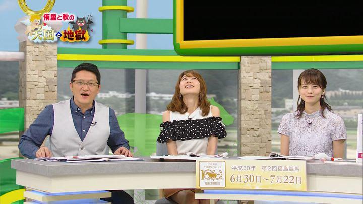 2018年06月30日高田秋の画像17枚目