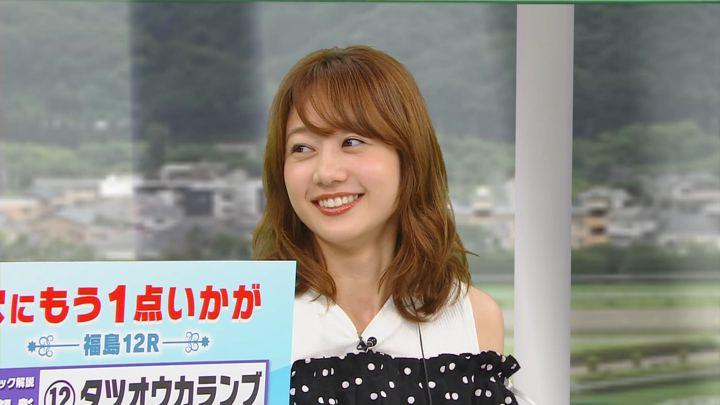 2018年06月30日高田秋の画像26枚目