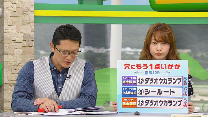 2018年06月30日高田秋の画像28枚目