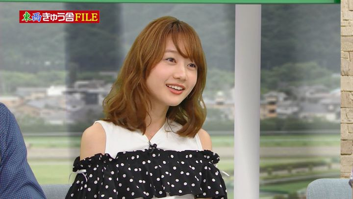 2018年06月30日高田秋の画像29枚目