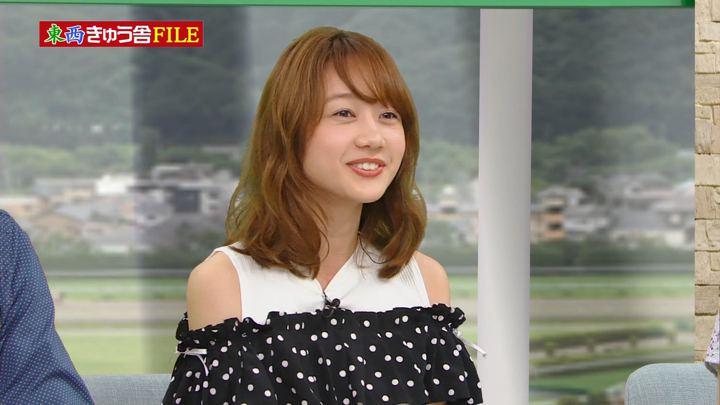 2018年06月30日高田秋の画像30枚目
