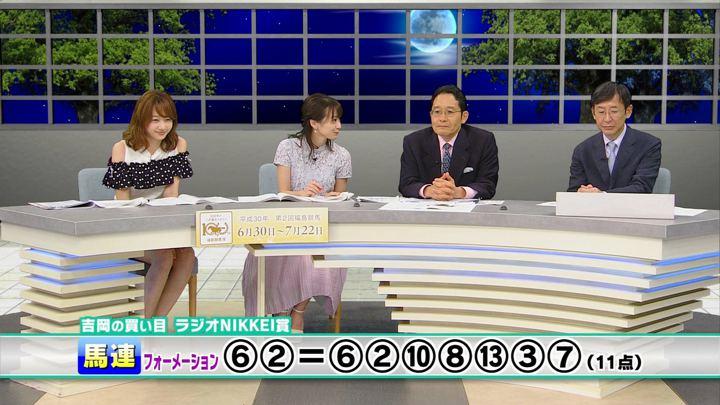 2018年06月30日高田秋の画像46枚目
