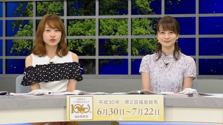 2018年06月30日高田秋の画像47枚目