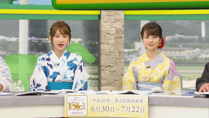 2018年07月07日高田秋の画像11枚目