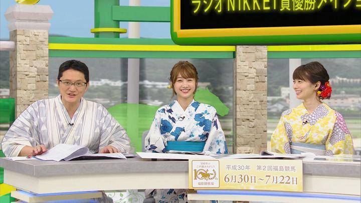2018年07月07日高田秋の画像20枚目