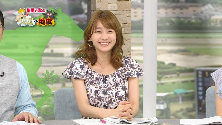 2018年07月14日高田秋の画像15枚目