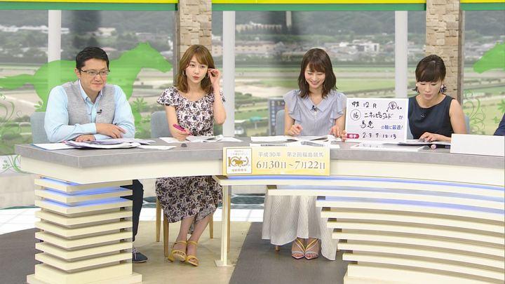 2018年07月14日高田秋の画像19枚目