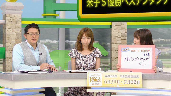2018年07月14日高田秋の画像23枚目