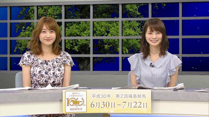 2018年07月14日高田秋の画像39枚目