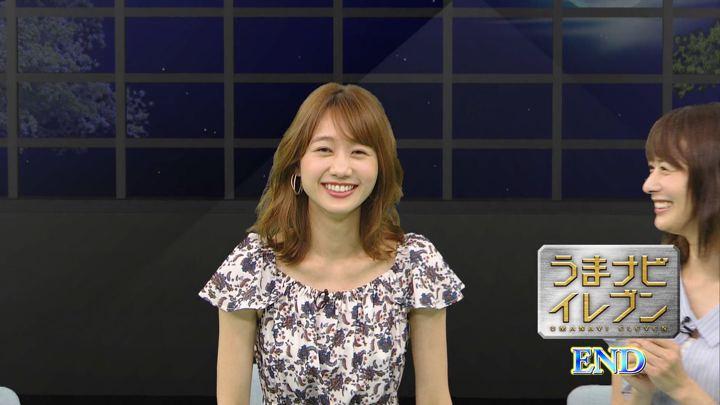2018年07月14日高田秋の画像53枚目