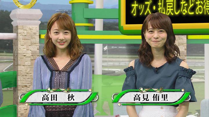 2018年08月04日高田秋の画像02枚目