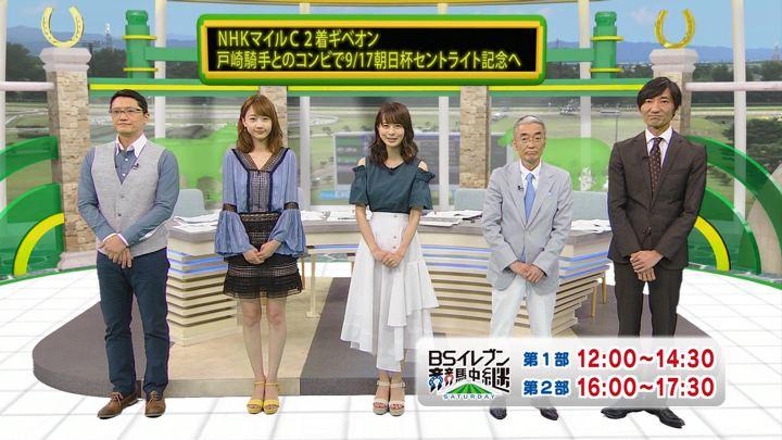 2018年08月04日高田秋の画像04枚目