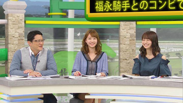 2018年08月04日高田秋の画像09枚目