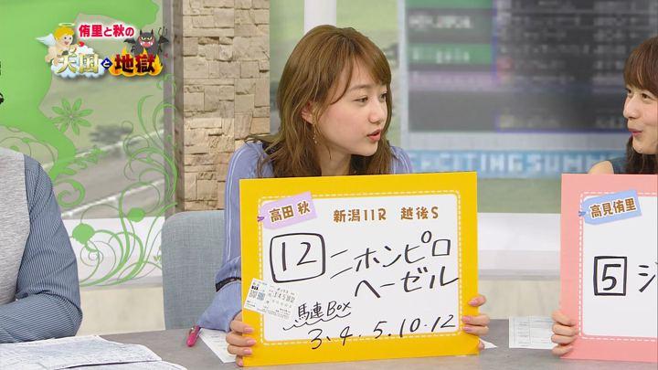 2018年08月04日高田秋の画像16枚目