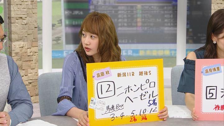 2018年08月04日高田秋の画像23枚目