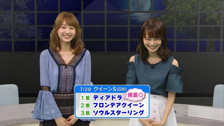 2018年08月04日高田秋の画像44枚目