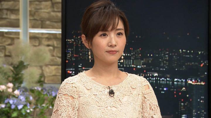 2018年06月09日高島彩の画像01枚目