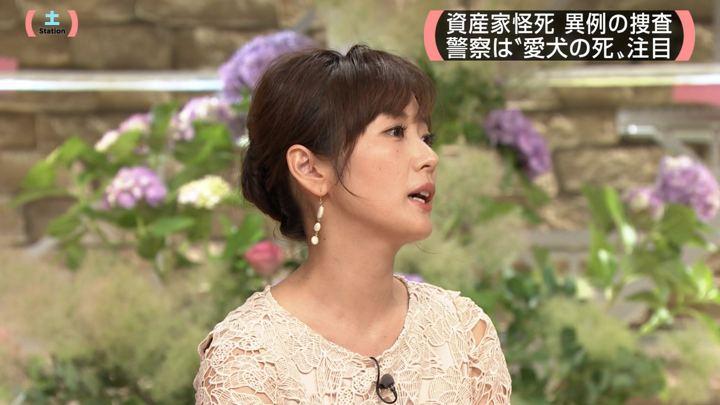 2018年06月09日高島彩の画像07枚目