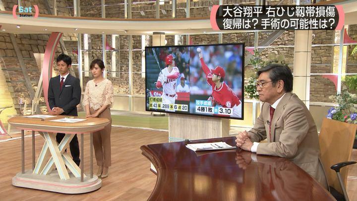 2018年06月09日高島彩の画像09枚目