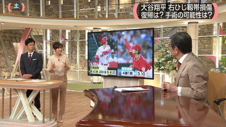 2018年06月09日高島彩の画像11枚目