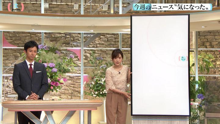 2018年06月09日高島彩の画像14枚目