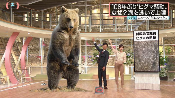 2018年06月09日高島彩の画像15枚目
