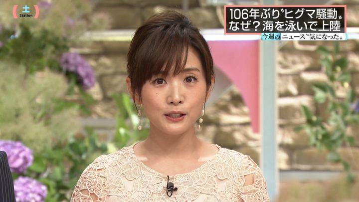 2018年06月09日高島彩の画像16枚目